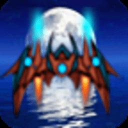 月神战机 休閒 App LOGO-硬是要APP