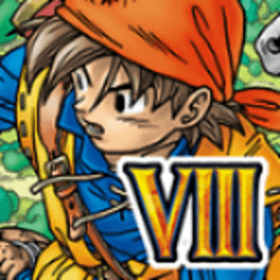 勇者斗恶龙8 修改版 Dragon Quest VIII 策略 App LOGO-硬是要APP