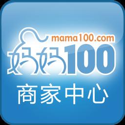 購物App|商家中心 LOGO-3C達人阿輝的APP