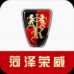 菏泽荣威 生活 App LOGO-APP試玩