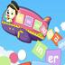 拼音学习 益智 App Store-愛順發玩APP