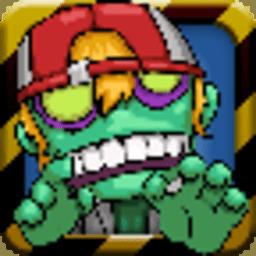 生化危机:僵尸围城 動作 App LOGO-硬是要APP
