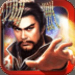 战国之王3 遊戲 App LOGO-APP試玩