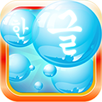韩国泡泡浴 休閒 App LOGO-APP開箱王