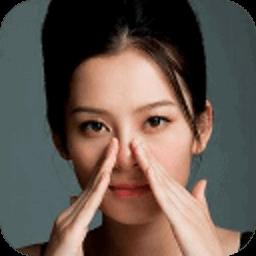 各类鼻炎中医按摩疗法 健康 App LOGO-APP試玩
