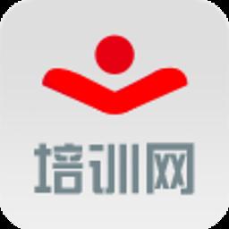 培训网 生活 App LOGO-APP試玩