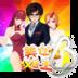 美女斗地主 棋類遊戲 LOGO-玩APPs
