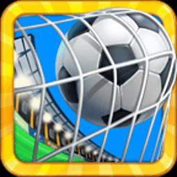 点球达人 體育競技 App LOGO-APP試玩