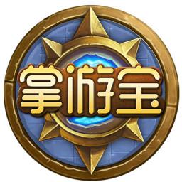 炉石传说掌游宝 娛樂 App LOGO-APP開箱王
