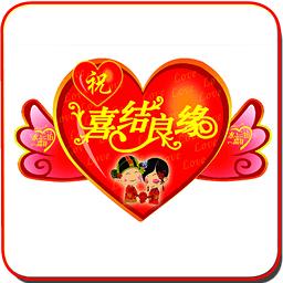 温州婚庆网 生活 App LOGO-APP試玩