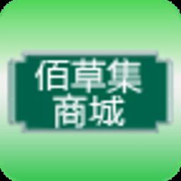 佰草集商城 生活 App LOGO-APP試玩