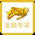 金融专家 財經 App LOGO-APP試玩