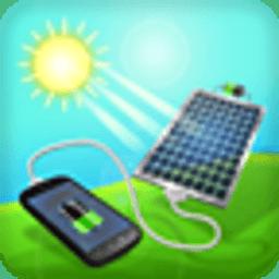 太阳能充电器 工具 App LOGO-硬是要APP