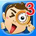 找你妹3 休閒 App LOGO-硬是要APP