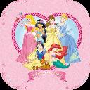 迪士尼小公主纸牌 棋類遊戲 App LOGO-硬是要APP