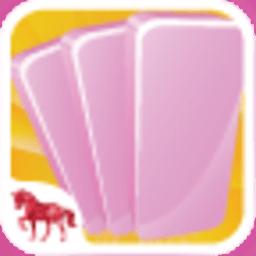 燃烧的冰棍 休閒 App LOGO-APP試玩