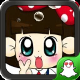 超可爱萌小Q绿豆秀秀动态壁纸 工具 App LOGO-APP開箱王