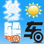 电动独轮车APP 書籍 App LOGO-APP試玩