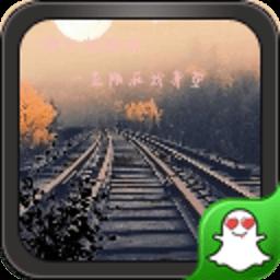 铁路口绿豆动态壁纸 工具 App LOGO-硬是要APP
