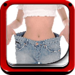最快腹部减肥瘦身秘方 書籍 App LOGO-硬是要APP