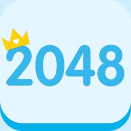 休閒App|2048的传奇 LOGO-3C達人阿輝的APP