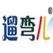 生活App|遛弯儿机票 LOGO-3C達人阿輝的APP
