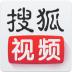 搜狐视频HD-电影电视剧 媒體與影片 App LOGO-APP試玩