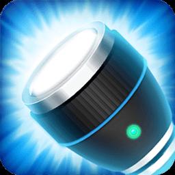 高级LED手电筒 工具 App LOGO-硬是要APP