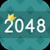 2048中文版 LOGO-APP點子