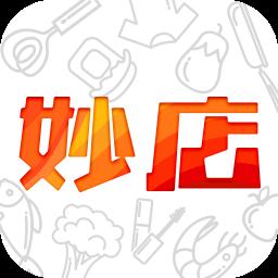 妙店 生活 App LOGO-硬是要APP
