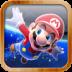 超级玛丽 冒險 App LOGO-硬是要APP