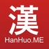漢货 購物 App LOGO-APP試玩