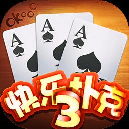 澳客体彩扑克3游戏 生活 App LOGO-硬是要APP