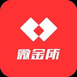 微金所 財經 App LOGO-APP開箱王