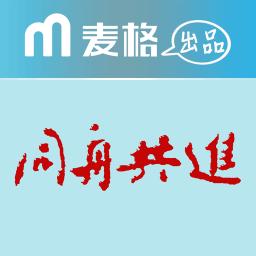 同舟共进 書籍 App LOGO-APP試玩