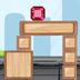 积木盒子 休閒 App LOGO-APP試玩