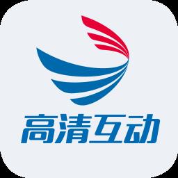 厦门广电高清互动 媒體與影片 App LOGO-APP試玩