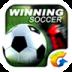 胜利足球 體育競技 App LOGO-硬是要APP