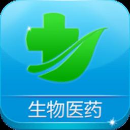 山东生物医药平台 生活 App LOGO-硬是要APP