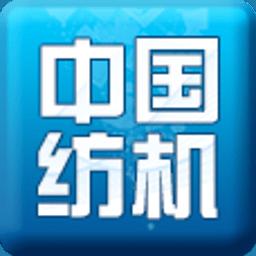 中国纺机 生活 App LOGO-APP試玩