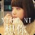 分组 娛樂 App LOGO-APP試玩