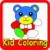 儿童益智宝宝学画画 LOGO-APP點子