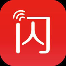 闪语 社交 App LOGO-APP試玩