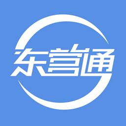 东营通 生活 LOGO-玩APPs