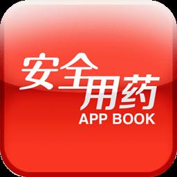 安全用药手册 健康 App LOGO-APP試玩