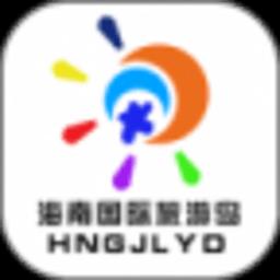 海南国际旅游岛 生活 App LOGO-硬是要APP