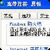 多台笔记本电脑共享上网 書籍 LOGO-玩APPs