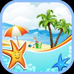 三亚旅游度假 旅遊 App LOGO-APP試玩