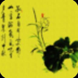 中华找诗词 休閒 App LOGO-硬是要APP