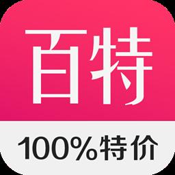 百分百特价 購物 App LOGO-APP試玩